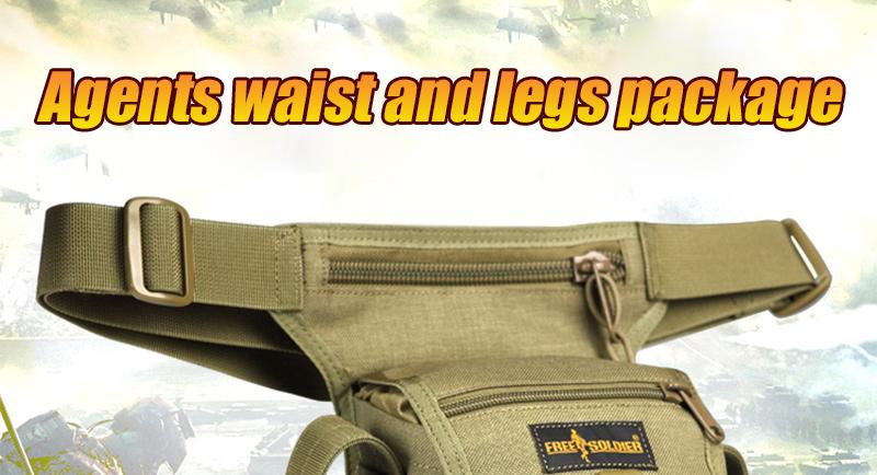 leg-bag_01