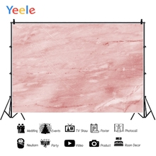 Yeele Grunge Solid Pink Professional Wedding Photography Backdrops Portrait Photographic Backgrounds Cloth For Photos Studio