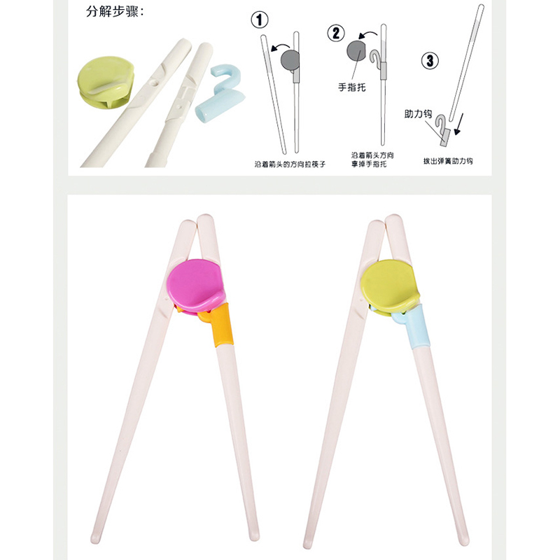 1 пара обучения детей учебные палочки для еды Ребенок просветление палочками столовая посуда для детей D0