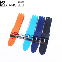 цена Silicone strap with 20mm pin buckle strap Watch accessory for Swatch YTS401 402 409 713 YTG400 YTB400 series Watch band онлайн в 2017 году