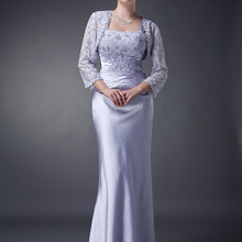 Cecelle 2016 Two Pieces Lavender Mermaid Mother Of The Bride