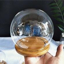 Диаметр = 10 см Круглый купол стеклянный ваза с разной основой для украшения дома креативный стеклянный купол друг подарок свадебное украшение
