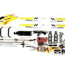 Главный лопасти хвостового двигателя A B балансировочный стержень пряжки Захваты SYMA S107 S107G запасные части R/C Мини вертолет игрушки доступ
