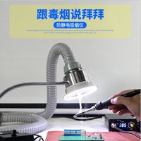 freeshipping cellPhone Maintenance Smoking Instrument Dual Use of Smoking and Lighting Electric Iron Welding Fume Extractor Tool