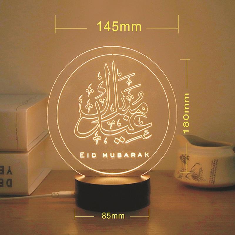 Creative Home Eid Mubarak Decoration Ramadan Decoration Middle Eastern Muslim 3D LED Decorative Acrylic Desk Lamp ...
