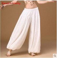 Salopette unisexe ample, sexy, pantalon sarouel de danse, tribal, deux couches de dentelle blanche pour hommes et femmes, livraison gratuite