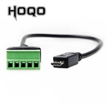 Micro USB Male to 5 Pin Screw Connector USB Jack with Shield Micro USB2.0 Type to Screw Terminal Plug adapter