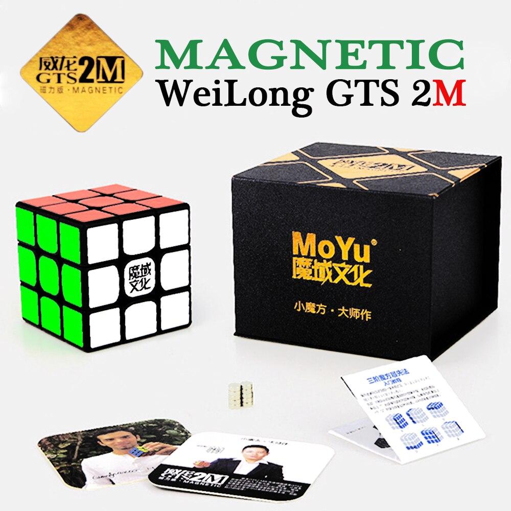 Megnétique trois couches 3*3 vitesse professionnelle Cube magique de MoYu 3 sur 3 WeiLong GTS 2 M 3x3 Cubo Megico