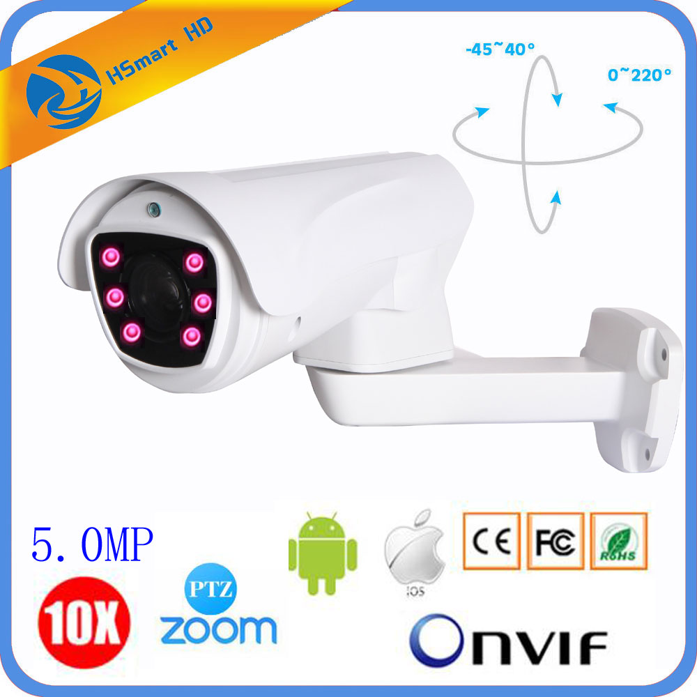 HD 1080P H.265 PTZ IP Camera Outdoor 5X 10X Motorized Rotate Pan Tilt Zoom Varifocal 5MP 6LED Night Vision Onvif Bullet Camera