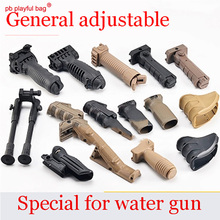 water bomb gun refitted parts ecorative front grip triangle front grip AK74U under play Jin Ming M4 Outdoor sports accessories