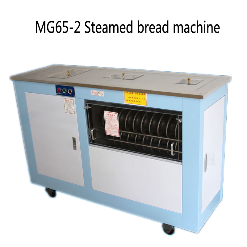 Bread steamed dough ball machine MG65-2 Automatic molding machine kneading machine Non-stick roll rubbing machine 380V mtj practical dough machine high quality bread dough cutter and rounder machine dough ball making machine 220v 380v 1pc