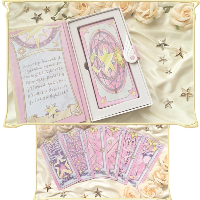 53 Piece Anime Cardcaptor Sakura Clow Cards Set With Gold Clow Book Prop Gift