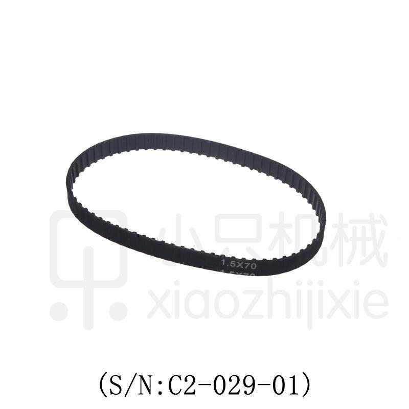 Ouest mat SIEG tour pièces synchrone ceinture conçu avec cj0618 70 T et ouest mat C2 C3 tour