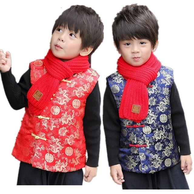 China Dragon Children Vest 2019 New Year Baby Boy Waistcoat Spring Festival  Tang Suit Boys Coat Cheongsam Outfit Tank Top 2-14 5b80cbc6b478