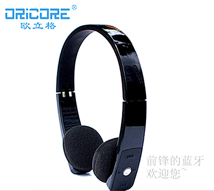 Oricore H610 Wireless Headset Sports A Foldable Stereo Bluetooth Headset For Samsung For Apple Universal Headset Headset Motorcycleheadset A2dp Aliexpress