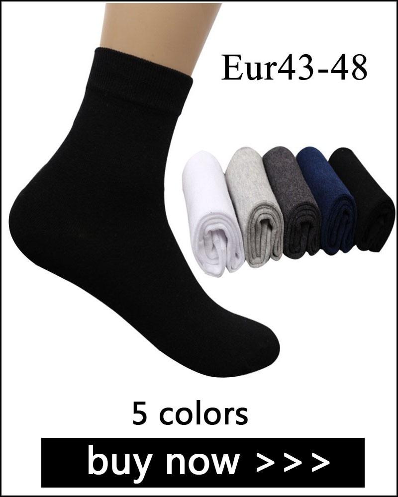 Long Dress Socks Over-the-Calf Tube Compression Socks Sacred Geometry Univers Training Football Athletic Sports Socks 50cm