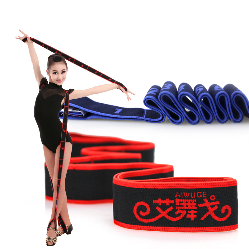 Professional Latin/Ballet Bands Dance Resistance Bands Exercise Body Stretching Belt Pull Rope Latin Dance Accessories