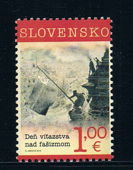 CR0542 Slovakia 2015 World War II 70 anniversary of the Soviet flag of Berlin 1 0825 new stamps cr0542 slovakia 2015 world war ii 70