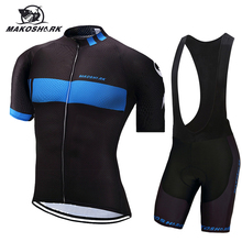 Ropa Ciclismo Men Team Riding Bike Jersey Cycling Clothing MTB Cycling Jersey Bib Shorts Set Bicycle Equipment Clothes Bike Wear стоимость