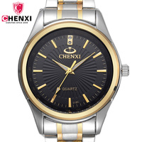 CHENXI Gold Fashion Men S Watch Exquisite Dial Quartz Wristwatch 3Bar Water Resistant Watches Men Wonderful
