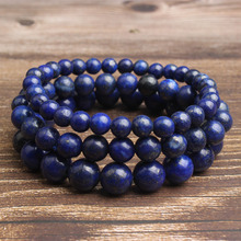 Ling Xiang 4/6/8/10/12mm Fashion natural Jewelry Common lapis lazuli beads bracelet men and women Accessories amulets