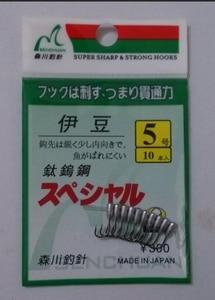 Image 3 - Japão gancho invertido titânio tungstênio farpado fishhook estanho gabarito cabeça suporte ganchos