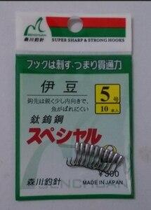 Image 3 - יפן התהפך וו טיטניום טונגסטן קרס תיל פח לנענע ראש Stand ווים