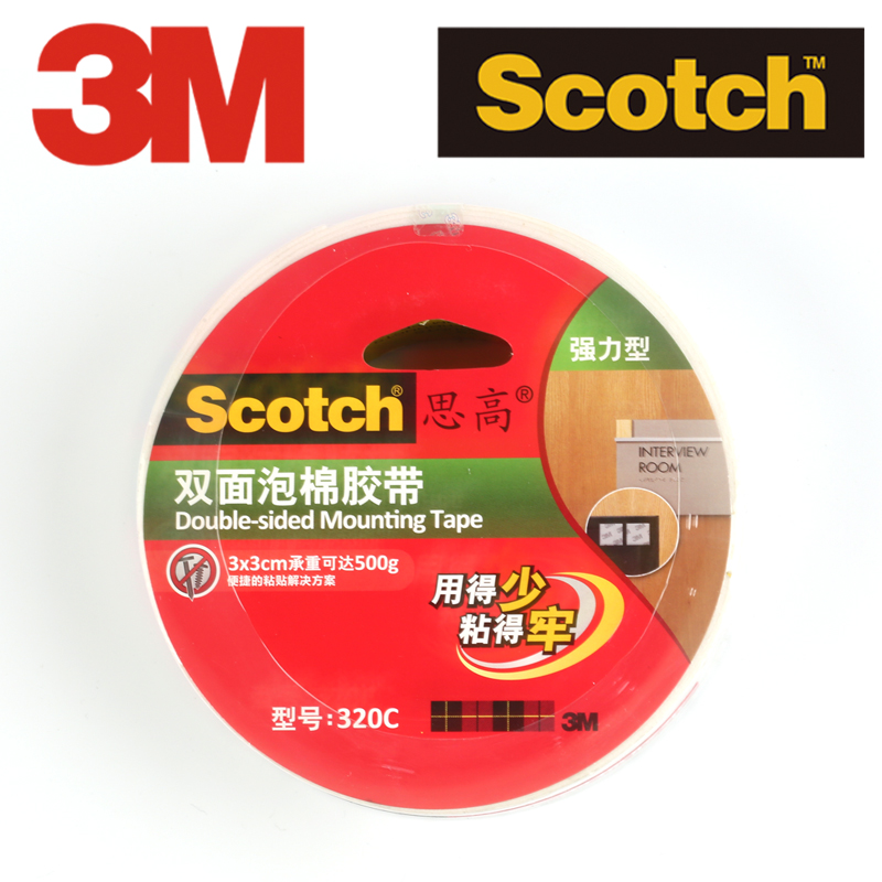 3M Scotch Strong Adhesive Sponge Powerful Foam Double-Sided Tape White High Efficiency Mounting Tape Office School Supplies 320C 10m super strong waterproof self adhesive double sided foam tape for car trim scotch