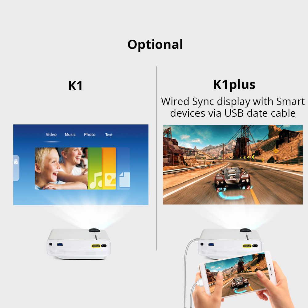 BYINTEK スカイ K1/K1plus Led ポータブルホームシアター HD ミニプロジェクター (オプションの有線同期表示 Iphone アプリ電話タブレット)