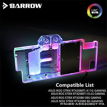 Barrow GPU Water Block For ASUS STRIX RTX2080Ti/2080 Full Coverage Graphics Water Cooling Radiator BS-ASS2080T-PA