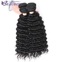 BEAU DIVA волосы Bralizian глубокая волна пучки сделки можно купить 4 Связки 100% не Реми человеческие волосы расширения Bralizian пучки волос