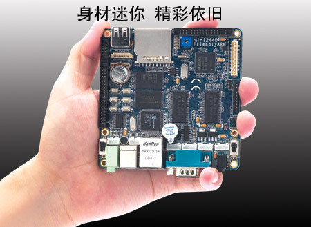 Mini2440 development board 256 m veneer ARM9 S3C2440 original accessories цены