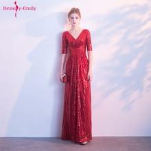 Schönheit Emily Lange V Neck Red Abendkleider Kurzarm Pailletten EINE Linie V Zurück Elegante Party Kleider Formale Anlass prom Kleider
