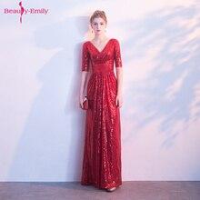 Uroda Emily długie V Neck czerwone wieczorowe suknie z krótkim rękawem cekiny linia V powrót eleganckie sukienki na imprezę formalna okazja suknie na bal maturalny