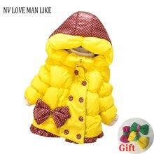 girls winter coat for girls parka casaco infantil menino boys girls winter jackets children's jackets down coat infant overcoat
