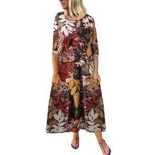 2019 MAXIORILL New платье New Women's Large Size Bohem