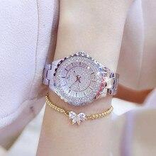 2018 new fashion top brand luxury watch women gold diamond silver ladies wrist watch women quartz watch gold women watches