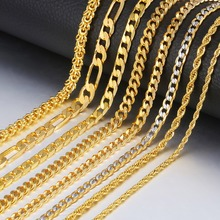Trendsmax Gold Necklace For Men Women Figaro Rope Cuban Link Chain Male Collar Fashion Gift Jewelry Hip Hop 18-24 GNN2