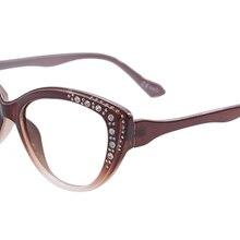 Элегантный прогрессивные многофокусной очки для чтения Для женщин Компьютер Чтение очки видеть рядом далеко диоптрий очки при дальнозоркости