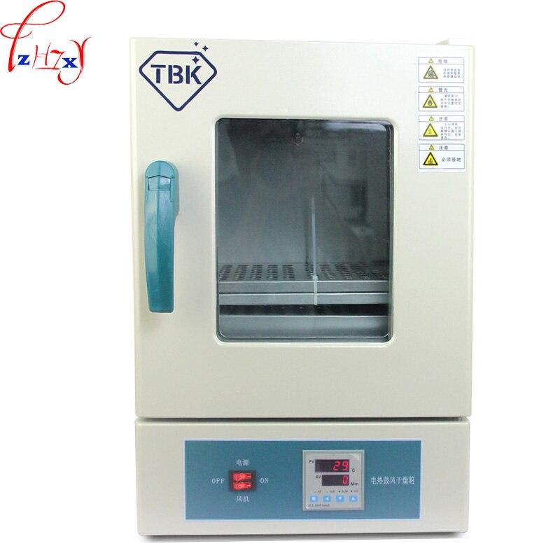 Chauffage électrique et four de séchage à température constante ordinateur de téléphone portable enlever l'écran four de séchage à air 220 V 600 W 1 PC