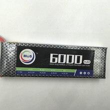MOS 3 S bateria lipo 11.1 v 6000 mAh 40C Para rc avião frete grátis