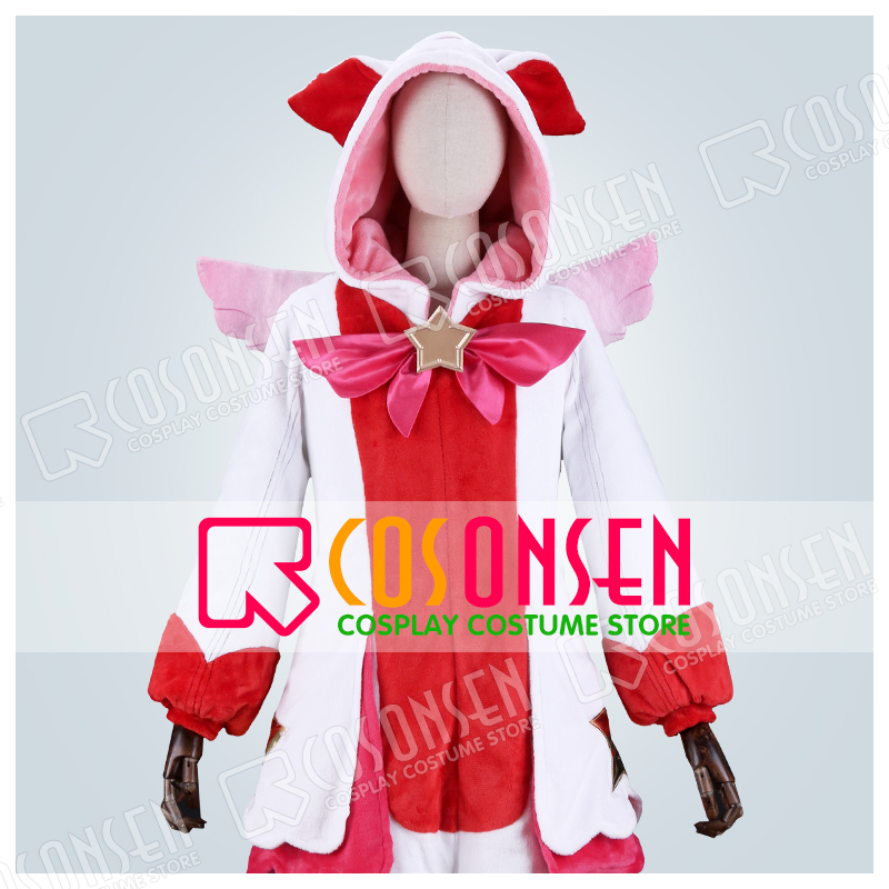 Game LOL LUX Pajama Guardian LOL Pajama Party Cosplay Costume COSPLAYONSEN