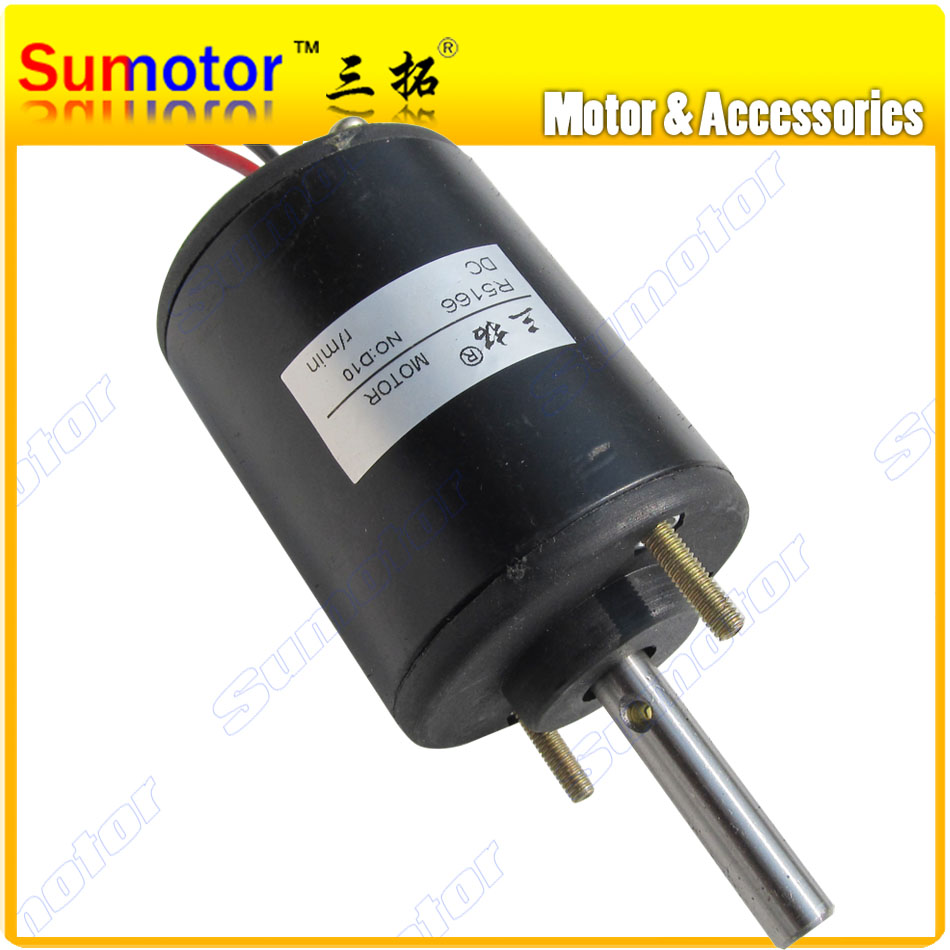 R5166 3000rpm Dc 12v 12w High Speed Electric Motor