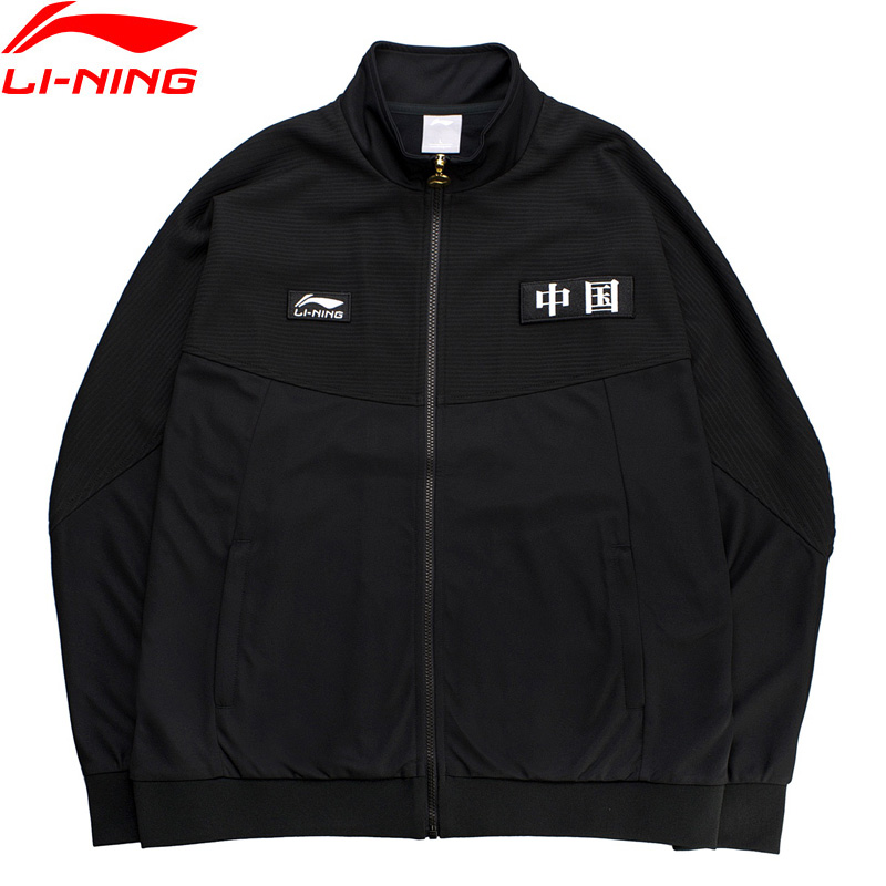 LiNing Unisex Basketball Series Vintage Coat NYFW CHINA LINING Loose Fit Printing LiNing Comfort Sport Jackets AWDN787 MWJ2526 цена