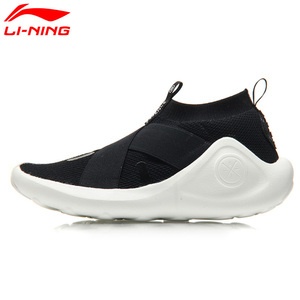Image 3 - Li ningの男性サムライiiiウェイドバスケットボール文化靴夏バージョンライトウェアラブル裏地スポーツ靴スニーカー