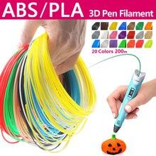 Pluma 3D ABS/PLA filamento 1.75mm 20 color elige variedad de DIY la perfecta impresión 3D pluma de plástico, los niños como el ABS/PLA plástico