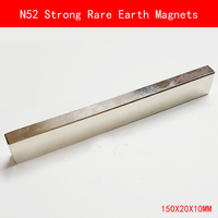 1PCS long strip 150X20X10mm N52 Super Powerful Strong Rare Earth Magnet permanent N52 plating Nickel Magnets 150mm*20mm*10mm