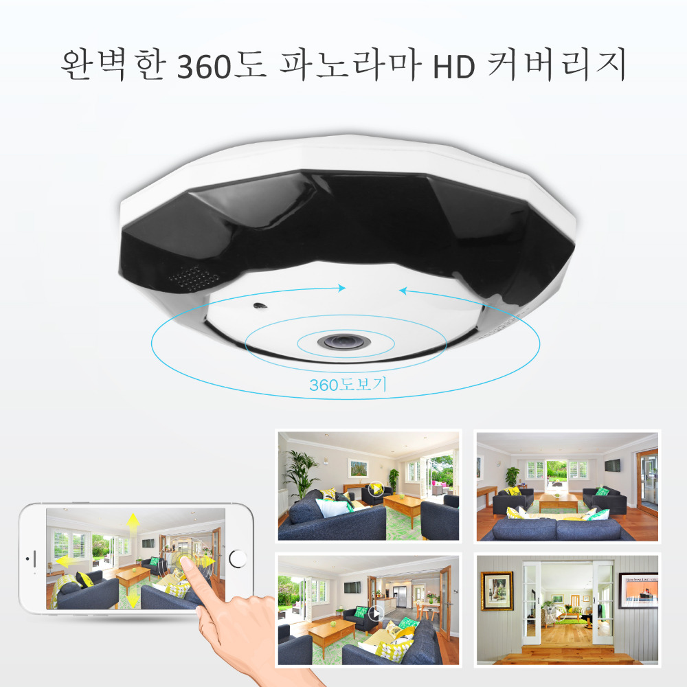 SANNCE 3.0MP Video Wifi IP Camera 360 Degree Panoramic Wi-fi Security Camera Two Way Audio Digital Wireless PTZ Cam 1.44mm LensSANNCE 3.0MP Video Wifi IP Camera 360 Degree Panoramic Wi-fi Security Camera Two Way Audio Digital Wireless PTZ Cam 1.44mm Lens