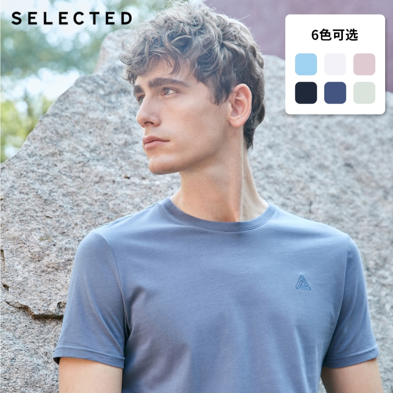 SELECTED Men's Summer 100% Cotton Pure Color Embroidered Short-sleeved T-shirt S 419201506