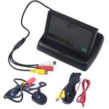 4 3 TFT LCD Folding Car Parking Assistance Monitors DC 12V Support NTSC PAL Car Monitors